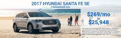hyundai jim ellis hyundai atlanta new used u0026 certified pre owned