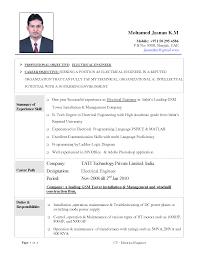sample network engineer covering letter  manufacturing engineer       engineering cover letter template happytom co