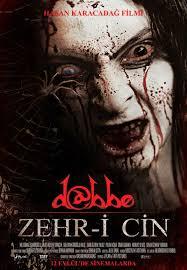 dabbe-zehr-i-cin