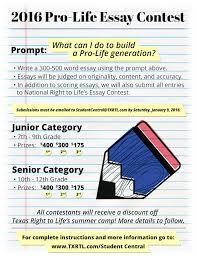 custom essay contest  Essay Writing Contest by Custom Writing org Creative Writing