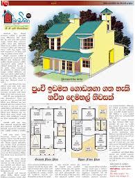 classy design ideas house plans in sri lanka with photos 10 plan