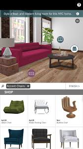 design home for android
