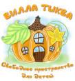 игрушки развивающие для детей для детского сада в казани