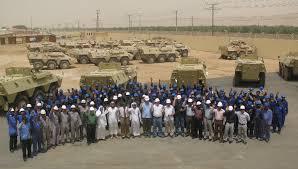 MADE IN Saudi Arabia - صفحة 5 Images?q=tbn:ANd9GcSwqeeJGl5DIn9HU41ZOkEcc9FMkwcLg0s6n-2BrkdKPLApV0NO