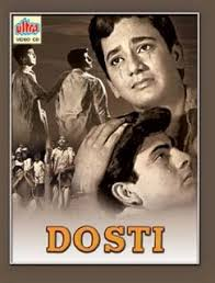 Dosti(1964): Hindi Movie