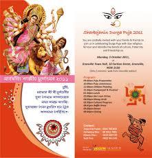 Making Wedding Invitation Cards Durga Puja Invitation Card Festival Tech Com