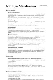 Retail Store Manager Resume Examples   retail store manager resume sample