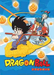 ดู Dragonball ภาค 1
