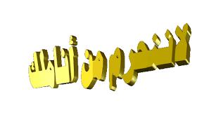 خلفيات بحيره البجع للاستديوهات والتصميم