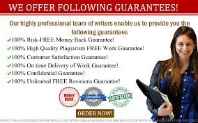 paper writing services FAMU Online