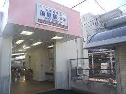 Maebara Station