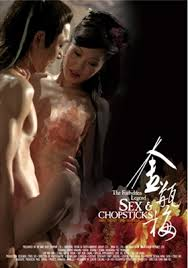 Sex And Chopstick (Jin ping mei) (2008) HD