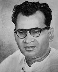 Suniti Kumar Chatterji