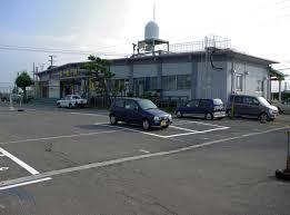 Amarume Station