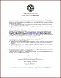 Scholarship Request Letter Pdf   Cover Letter Templates