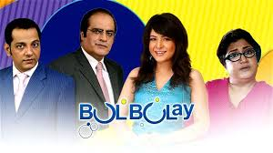 BulBulay Episode 174 15.09.2012