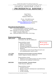 sample resume for marketing executive position affiliate marketing manager cover letter circulating nurse sample government security guard cover letter affiliate marketing manager modern security guard resume example free government security
