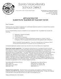 sample resume of teacher applicant epic application letter sample from santa maria bonita school epic application letter sample from santa maria bonita school district for substitute teacher applicants
