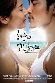Haeundae lovers capitulos