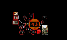 期末报告: 雅鹤游船 by Nisha Tuttle on Prezi - 5fheamj6puuunnnicrggu3dtj4adw6rhlm5vs2oll757hbaoaxlq_0_0
