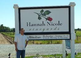 relajante - Opiniones de viajeros sobre Hannah Nicole Vineyards ... - hannah-nicole-vineyards