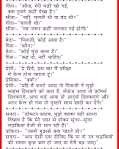 JOKES BY KHATRIJI: April 2010