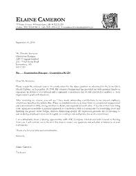 cover letter supervisor cover letters letter sample and cover       customer service cover happytom co