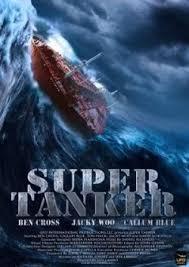 Super Buque (2011)