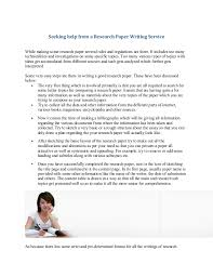 Seeking Help From a Research Paper Writing Service SlideShare