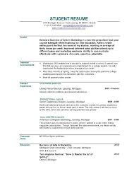 customers service resume samples of resume objectives for customer Sample Joining Letter