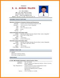 standard resume format for freshers resume formats for fresher engineer basic resume format in resume format for banking jobs in bangladesh frizzigame