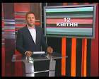 Надзвичайні новини. 24.07 - Відео, дивитися онлайн (online) новини ...