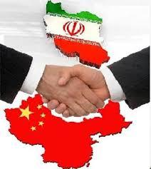 تصویر  پست  دانلود مقاله اقتصاد ايران و چين