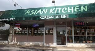 asian kitchen hours bjyoho com