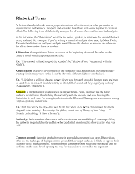 college level essay samples analyze essay animal farm essays animal farm novel essay animal rhetorical analysis essay advertisement first draft rhetorical images about rhetorical analysis language images about rhetorical analysis