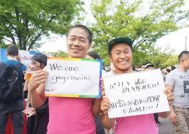 HuffPost Japan