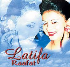 Le meilleur de la Tunisie: <b>Latifa Raafat</b> - 36726414latifa-20raafat-jpg
