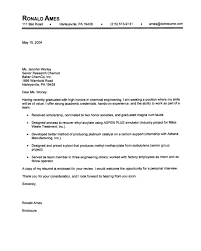 Sample Cover Letter for Job Application   Inquiring Letter Sample