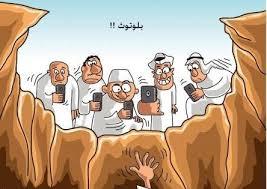 كاريكاتير مضحك - صفحة 16 Images?q=tbn:ANd9GcT1o7wTfu9lAfRas_xzwUaNssc_8ghRCw7EE6JMXwSJMgBQXV5Csg