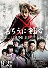 Rurouni Kenshin Live Action 2012 ซามูไรพเนจร ภาคคนแสดง (DVD หนัง ...