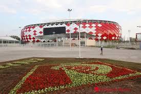 Otkrytije Arena