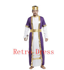 King Neptune Halloween Costume Cheap Zeus Costume Men Aliexpress Alibaba Group