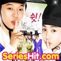 ซีรีย์เกาหลีมาใหม่ช่อง 7 Sungkyunkwan Scandal บัณฑิตหน้าใสหัวใจ ...