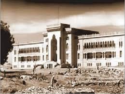 Université Osmania