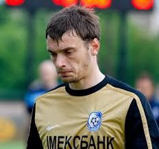 Yevhen Past