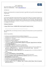 Secretary Resume Sample by Resume Company Secretary Ziaul 1