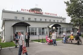 Aéroport de Petropavlovsk-Kamtchatski