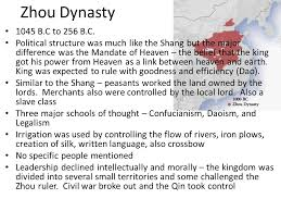 Ancient Chinese Dynasty  Shang Dynasty      B C B C  Ruled by a     SlidePlayer