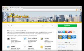 Кто знает как обналичить чеки AdSense в Беларуси?