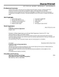 Ecommerce Resume Sample by Inbound Customer Service Resume